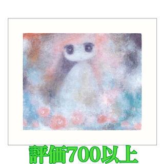 ★限定50枚★ob オビ エディションサイン入り版画 綿飴 ジンガロ(版画)