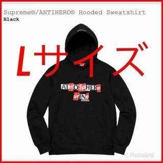 シュプリーム(Supreme)のSupreme/ANTIHERO Hooded Sweatshirt(パーカー)