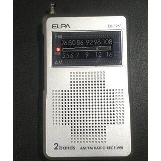 エルパ(ELPA)のELPA AM/FMコンパクトラジオ ER-P26F(ラジオ)