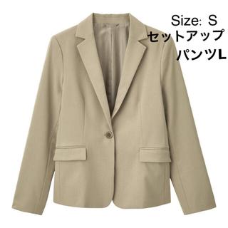 ジーユー(GU)のGU ベージュ セットアップ ジャケットS + パンツL(スーツ)
