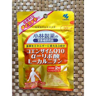 コバヤシセイヤク(小林製薬)の新品❤️ 小林製薬 コエンザイムQ10 α-リポ酸 L-カルニチン 30日分(ダイエット食品)