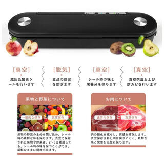 TAOCOCO 真空パック器60kpa強吸引力/真空パックセット(収納/キッチン雑貨)