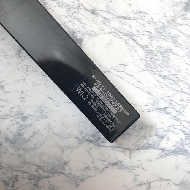 K-Palette(ケーパレット)のK-パレット 1DAYラッシュアップシルキーロングマスカラ コスメ/美容のベースメイク/化粧品(マスカラ)の商品写真