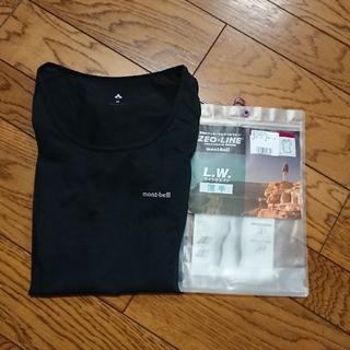 モンベル(mont bell)のモンベル mont-bell ジオライン L.W UネックTシャツ(アンダーシャツ/防寒インナー)