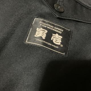 寅壱 - 寅壱ニッカ超超ロング