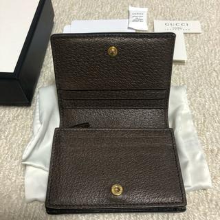 グッチ(Gucci)のグッチ オフィデア プチ マーモント 財布 サイフ ミニ ウォレット(財布)