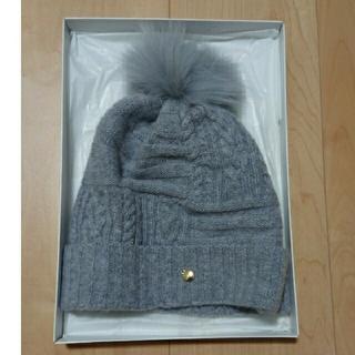 フルラ(Furla)のFURLA カシミヤポンポン付 ニット帽(ニット帽/ビーニー)