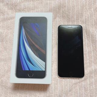 アイフォーン(iPhone)のiPhone SE(2世代) 本体のみ(スマートフォン本体)