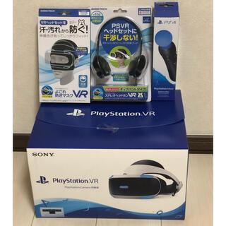 プレイステーションヴィーアール(PlayStation VR)のPlayStationVR camera同梱版 周辺機器 カメラ新型 新品未開封(家庭用ゲーム機本体)