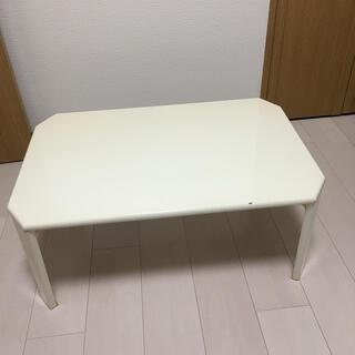 ダイニングテーブル ローテーブル ホワイト 折りたたみ式 コンパクトテーブル(ローテーブル)
