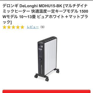 DeLonghi - デロンギ フリーオイルヒーター