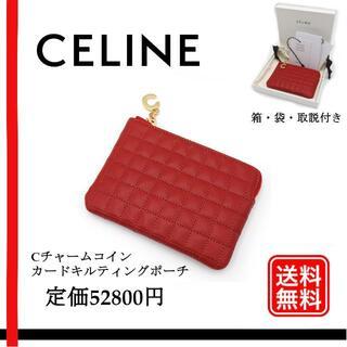 セリーヌ(celine)の未使用品CELINE セリーヌ Cチャームコインとカードキルティングポーチ(コインケース)