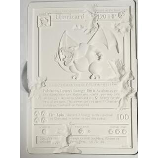 daniel arsham×Pokemon 石版リザードン 世界500個限定(彫刻/オブジェ)