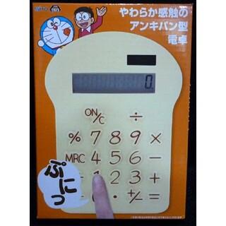 タイトー(TAITO)のドラえもん やわらか電卓アンキパン(キャラクターグッズ)