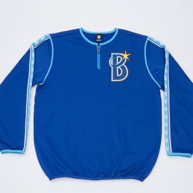 横浜DeNAベイスターズ(ヨコハマディーエヌエーベイスターズ)の横浜DeNAベイスターズ レプリカプルオーバー L デサント スポーツ/アウトドアの野球(ウェア)の商品写真