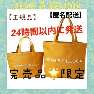 ディーンアンドデルーカ(DEAN & DELUCA)の【限定】D&D チャリティートート キャラメルイエロー S ・ L  2個(トートバッグ)