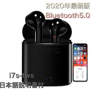 Bluetoothイヤホン ワイヤレスイヤホン(ヘッドフォン/イヤフォン)