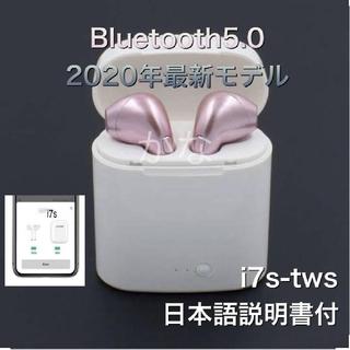 ワイヤレスイヤホン Bluetoothイヤホン(ヘッドフォン/イヤフォン)