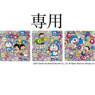 村上隆 ドラえもん ポスター 初恋/パワーマン/楽しいね 3種 セット(版画)