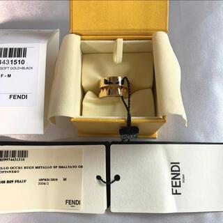 フェンディ(FENDI)の【新品未使用タグ付き】フェンディ リング(リング(指輪))