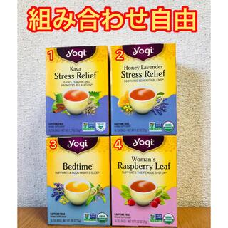 【16袋x3箱】オーガニックヨギティー(茶)