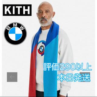シュプリーム(Supreme)のKITH BMW sweater XL(ニット/セーター)
