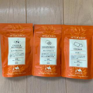 ルピシア(LUPICIA)のルピシア 紅茶 ティーバッグ 3個セット(茶)