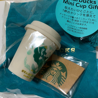 スターバックスコーヒー(Starbucks Coffee)の(新品 未開封)スターバックス アニバーサリー2020ミニカップギフト(フード/ドリンク券)