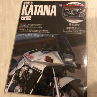 カタナ(KATANA)の専用(趣味/スポーツ/実用)
