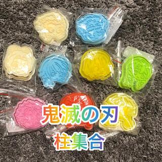 鬼滅の刃 クッキー型 柱集合 9個セット(調理道具/製菓道具)