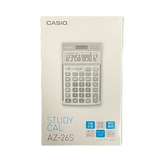 カシオ(CASIO)のCASIO(カシオ)スクール電卓 AZ-26S(オフィス用品一般)