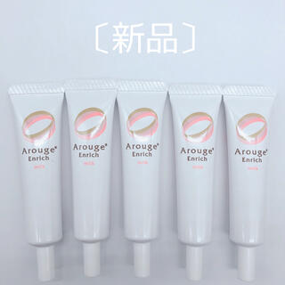 Arouge - アルージェ  エンリッチ ミルク 15ml 5個