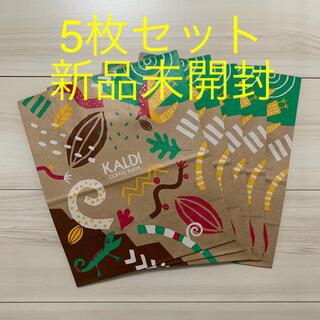 カルディ(KALDI)のカルディ バレンタイン限定柄 紙袋 5枚セット KALDI ショッパー 新品(ショップ袋)