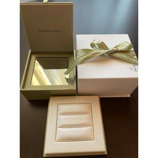 ヴァンクリーフアンドアーペル(Van Cleef & Arpels)のヴァンクリーフ 空箱(ショップ袋)