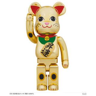 メディコムトイ(MEDICOM TOY)のBE@RBRICK 招き猫 金メッキ 昇運 1000% コダツノ様専用(キャラクターグッズ)