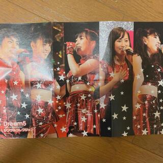 Dream5 ミニポスター(アイドルグッズ)