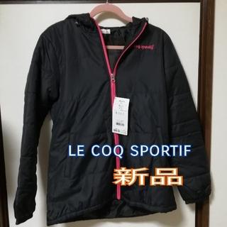 ルコックスポルティフ(le coq sportif)のお安くしました(ダウンコート)