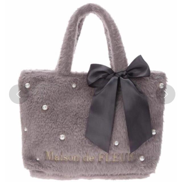 Maison de FLEUR(メゾンドフルール)の新品未使用Maison de FLEUR ファーパールリボントートバッグ♡グレー レディースのバッグ(トートバッグ)の商品写真