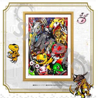 バンダイ(BANDAI)のデジタルモンスター 複製原画 初代デジモン (版画)