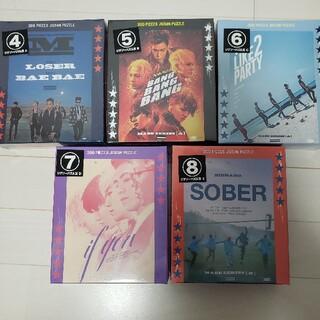 ビッグバン(BIGBANG)の新品未開封  BIGBANG 一番くじ パズル5種セット(アイドルグッズ)
