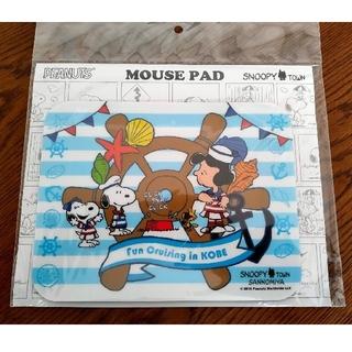 スヌーピー(SNOOPY)のスヌーピータウン  マウスパッド    スヌーピー   マウスパッド(PC周辺機器)