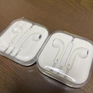 アップル(Apple)のアップル Apple 純正 イヤホン 2個セット(ヘッドフォン/イヤフォン)