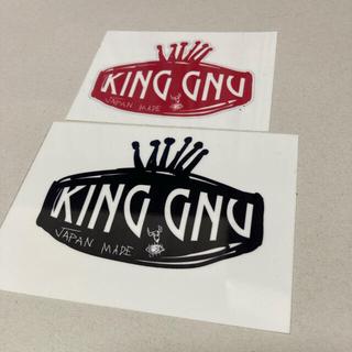 16様専用 4枚セット King Gnu キングヌー ステッカー(しおり/ステッカー)