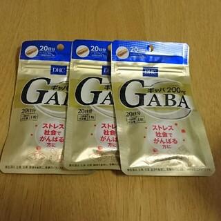 ディーエイチシー(DHC)のGABA DHC 20日分 3袋(その他)