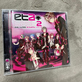 eta best2(ボーカロイド)