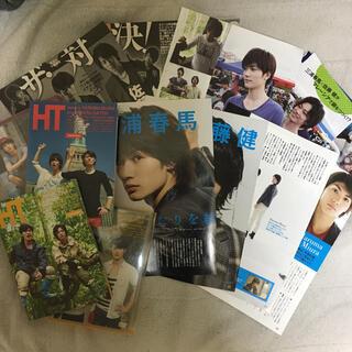 三浦春馬 佐藤健 ☆ HT DVD & 切り抜き ブラッディマンデイ(ドキュメンタリー)