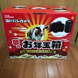 キヤノン(Canon)の一眼レフデジカメダブルズームの夢  EOS Kiss X9i ヨドバシ 福袋(デジタル一眼)