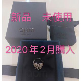 【新品】完売APMリーフ オープン リング - シルバー  12#(リング(指輪))