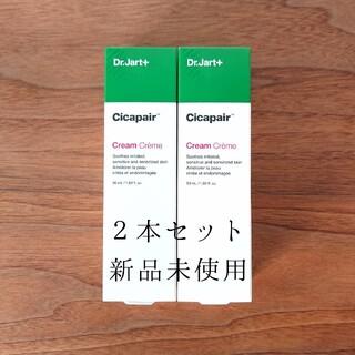 ドクタージャルト(Dr. Jart+)の【 2本 】 シカペアクリーム ドクタージャルト 第2世代 50ml  (フェイスクリーム)