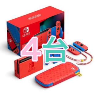 ニンテンドースイッチ(Nintendo Switch)の Nintendo Nintendo Switch マリオレッド×ブルー セット(家庭用ゲーム機本体)
